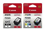Canon PG645 CL646 XL MG2560 Combo Ink Pack (Genuine)