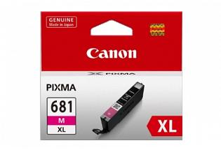 Canon CLI681M Magetna High Yield Ink (Genuine)